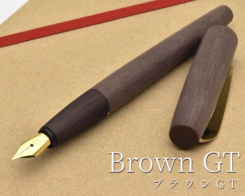 Kaco Edge - Brown