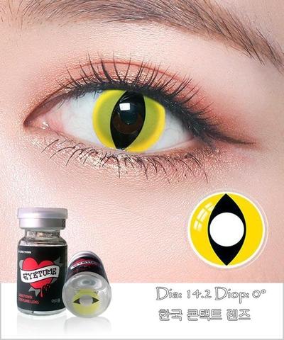 Lens Cosplay EyeTume - YELLOW - màu vàng