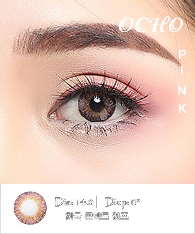 Kính áp tròng OCHO PINK hồng dịu dàng - Lens Silicone Hydrogel cao cấp