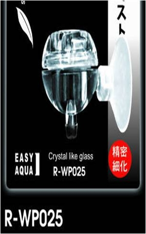Sủi CO2 Easy Aqua R-WP025