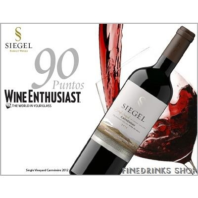 Siegel Single Vinyard