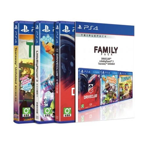 Family Pack PS4 (3 game)