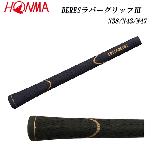 Grip Honma Rubber WH