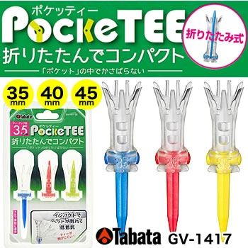 Tee Tabata Pockettie GV-1417 40mm
