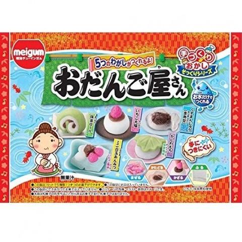 Đồ chơi làm bánh Wagashi Mochi - Hình ảnh vỏ hộp