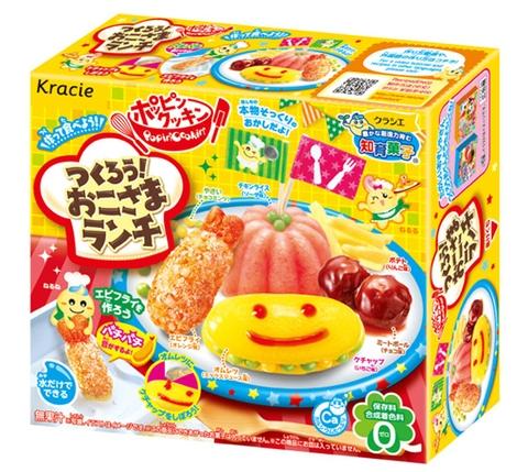Đồ chơi Nấu ăn Popin Cookin Cơm trưa - Hình ảnh vỏ hộp