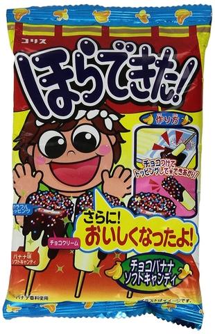 Đồ chơi Nhật Bản kẹo chuối - Hình ảnh vỏ hộp