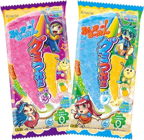 Đồ chơi Nhật Bản Popin Cookin Kẹo câu cá - Hình ảnh vỏ hộp