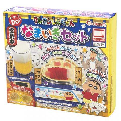 Đồ chơi Nhật Bản Nhậu Shin - Hình ảnh vỏ hộp