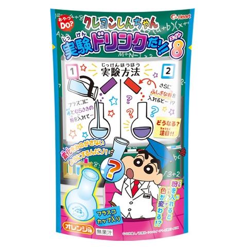 Đồ chơi Nhật Bản Shin thí nghiệm số 8 - Hình ảnh vỏ hộp