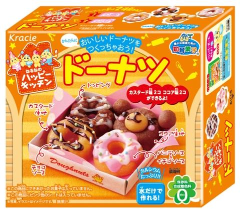 Đồ chơi Popin Cookin làm Donut - Hình ảnh vỏ hộp