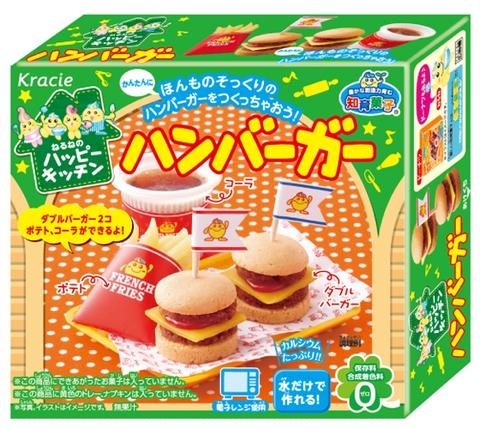Đồ chơi Popin Cookin làm Hambuger - Hình ảnh vỏ hộp
