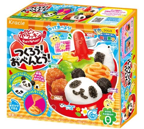 Đồ chơi Popin Cookin làm hộp cơm Bento Hình ảnh vỏ hộp