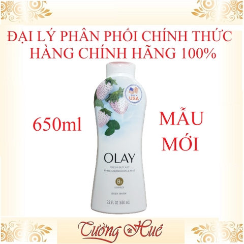 Sữa Tắm Dưỡng Ẩm OLAY Fresh Outlast Cooling White Strawberry & Mint Body Wash - Hồng.