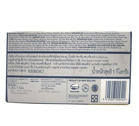 Cream Cheese 1kg Carton