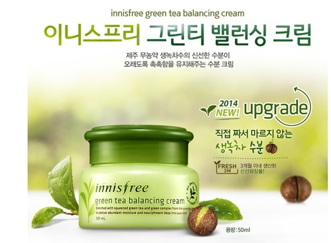 Kem Dưỡng Innisfree Green Tea Blancing Cream 50ml