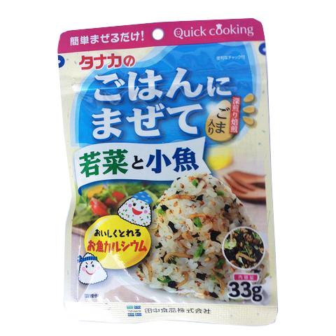 Gia vị rắc lên cơm rau củ và cá khô 33g