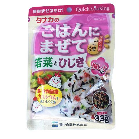 Gia vị rắc lên cơm rau củ và rong biển Hijiki (Ăn chay dùng được) 33g