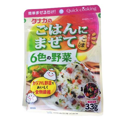 Gia vị rắc lên cơm rau củ 6 màu (chay dùng được) 33g