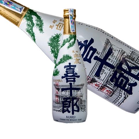Rượu Sake Kijurou 720ML