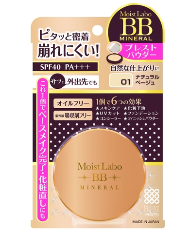 Phấn nén MEISHOKU Moist-Labo BB Mineral Pressed Powder (NATURAL BEIGE 01) 9g