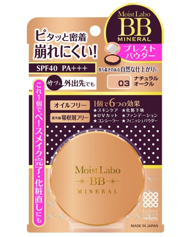 Phấn Nén MEISHOKU Moist-Labo BB Mineral Pressed Powder (NATURAL OCRE 03) 6g