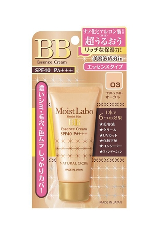 Kem trang điểm Moist-Labo BB Essence Cream (Natural Ocre 03) 33g