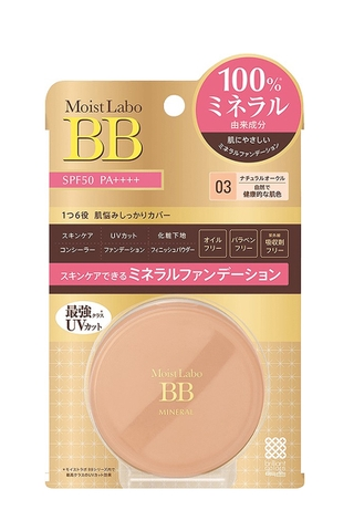Phấn Phủ Moist - Labo BB Mineral Foundation (NATURAL OCRE 03) 6g