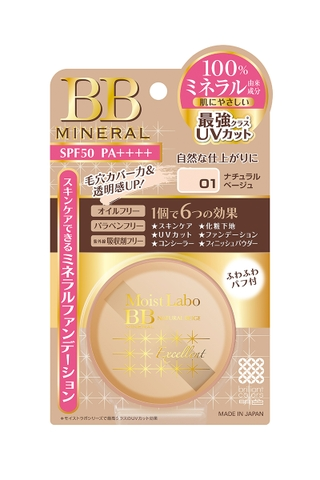 PHẤN PHỦ MOIST- LABO BB MINERAL FOUNDATION (NATURAL BEIGE)