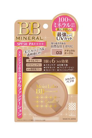 Phấn Phủ Moist - Labo BB Mineral Foudation (NATURAL OCRE)