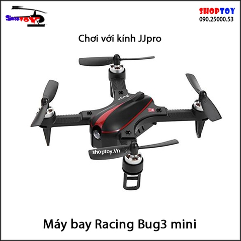 Bugs 3 Mini sport drone motor brushless