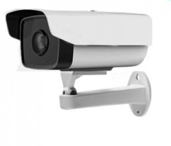 CAMERA IP HDPARAGON 2MP HDS-2221IRP3