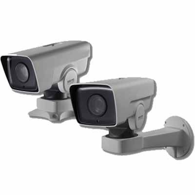HDPARAGON SPEED DOME IP HDS-PT3220IR-A