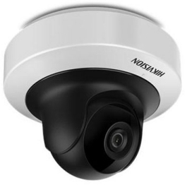 CAMERA HIKVISION IP 4MP SPEED DOME - PTZ DS-2CD2F42FWD-IWS