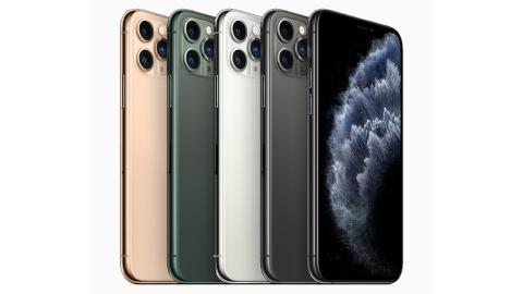 IPHONE 11 MAX PRO 512GB