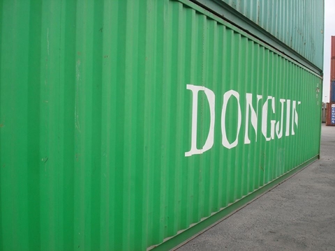 Container 40Feet DC DJCU 4401753