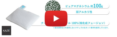 baby magchan on youtube