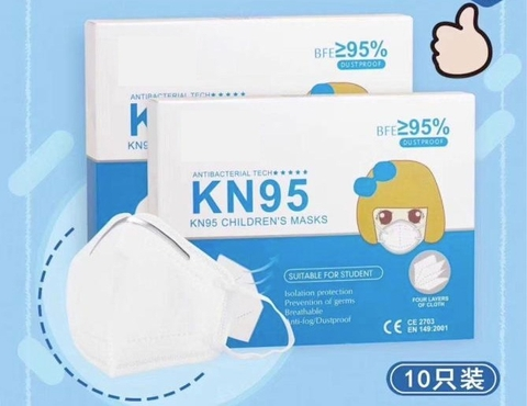InterMask(TM) KN95 Children Face Mask w earloop