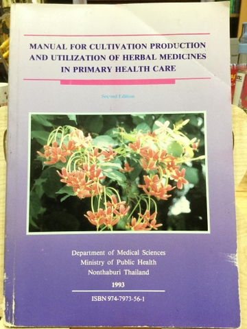 Manual for cultivation production and utilization of herbal medicines in primary health care