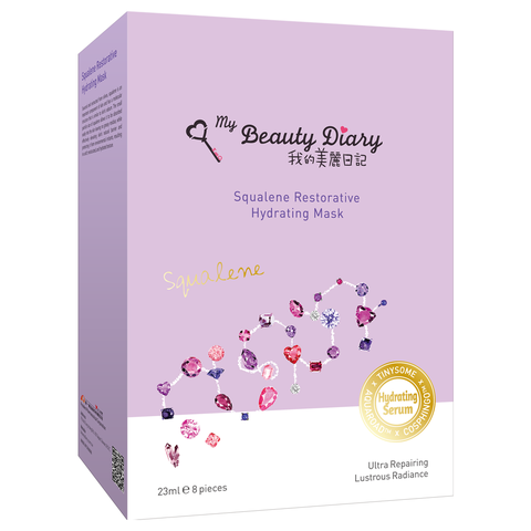 Mặt Nạ My Beauty Diary Squalene Restorative Hydrating Mask 8 miếng