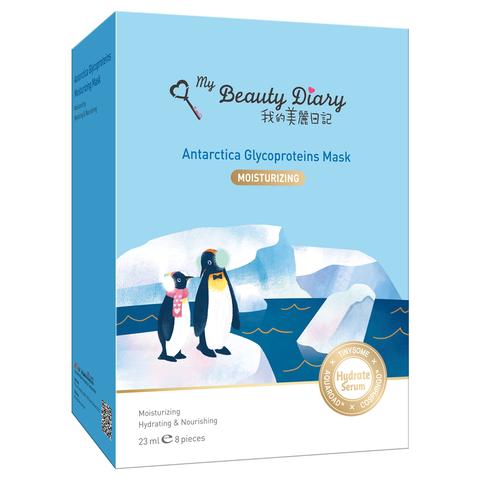 Mặt Nạ My Beauty Diary Chim Cánh Cụt - Antarctica Glycoproteins Moisturizing 8 miếng