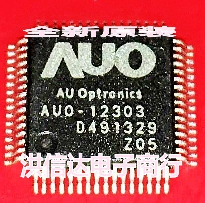 Chip LCD AUO-12303 Z05