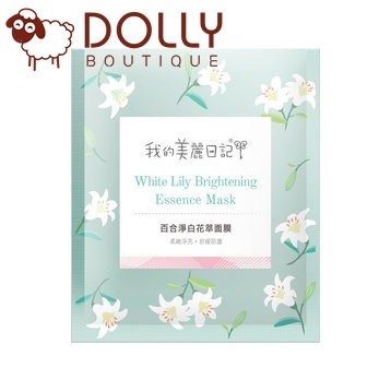 MẶT NẠ TINH CHẤT HOA LY - MY BEAUTY DIARY WHITE LILY BRIGHTENING ESSENCE MASK