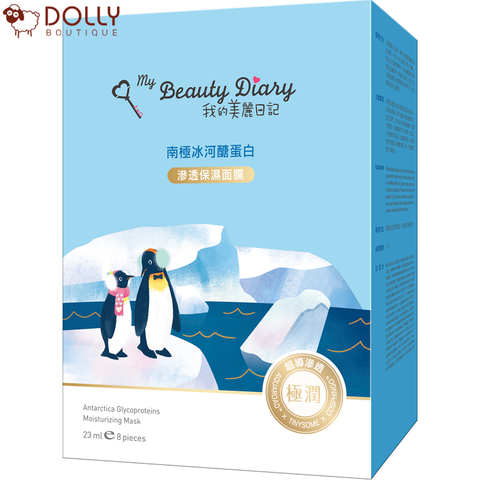 Mặt nạ My Beauty Diary Antarctic Glycoprotein Moisturizing Mask