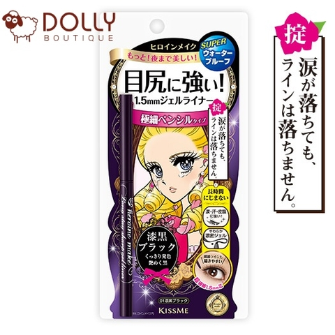 CHÌ KẺ MẮT KISS ME HEROINE MAKE LONG STAY SHARP GEL LINER