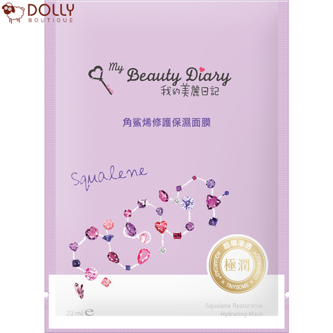 MẶT NẠ MY BEAUTY DIARY SQUALENE RESTORATIVE HYDRATING MASK
