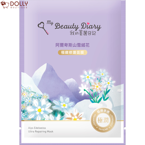 MẶT NẠ MY BEAUTY DIARY ALPS EDELWEISS ULTRA REPAIRING MASK