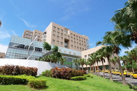 Taipei Medical University - Shuang Ho Hospital, Ministry of Health and Welfare