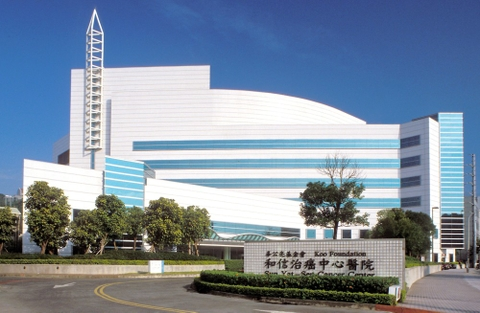 Koo Foundation Sun Yat-Sen Cancer Center