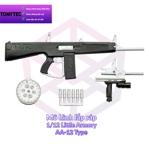 Tomytec 1/12 Little Armory (LA018) AA-12 Type